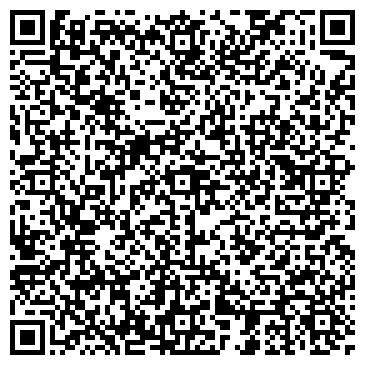 """QR-код с контактной информацией организации Детский клуб """"KinderBOOM """""""