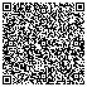 QR-код с контактной информацией организации спд Мананкина