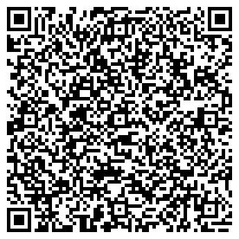 QR-код с контактной информацией организации СПД Козак