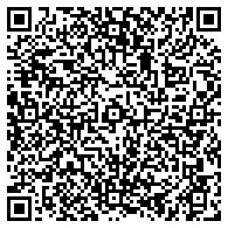 QR-код с контактной информацией организации ООО УЛЫБКА
