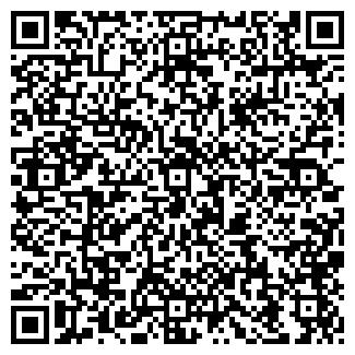 QR-код с контактной информацией организации ХараШоу