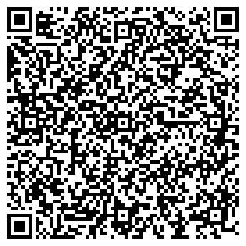 QR-код с контактной информацией организации Чп «Каменев И. В.»