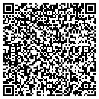 QR-код с контактной информацией организации ШарОк
