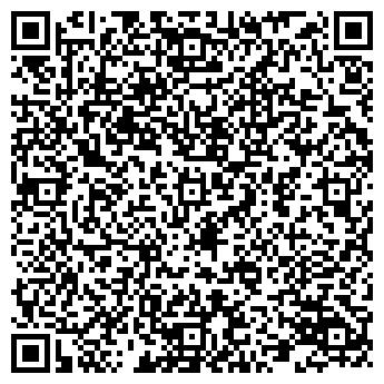 QR-код с контактной информацией организации ВышеКрыши!