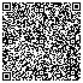 """QR-код с контактной информацией организации """"Праздничный день"""""""