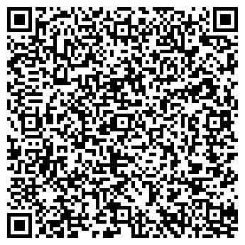 QR-код с контактной информацией организации Шоу-агенство Amelin