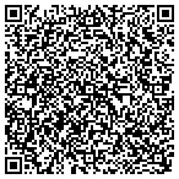 """QR-код с контактной информацией организации Интернет-магазин """"Happy fly"""""""