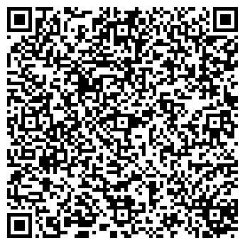 QR-код с контактной информацией организации Арт-студия Клоунада