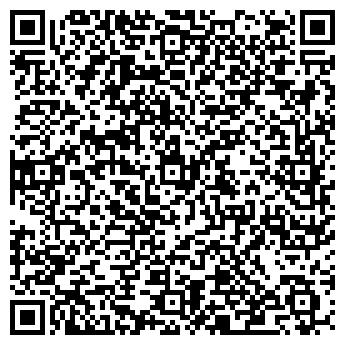 QR-код с контактной информацией организации Компания Animation