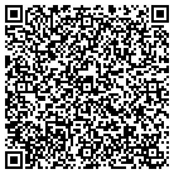 QR-код с контактной информацией организации Смешинка и Веселинка