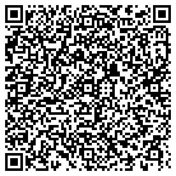 QR-код с контактной информацией организации Академия Детства