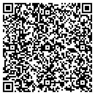 QR-код с контактной информацией организации ХОКАС