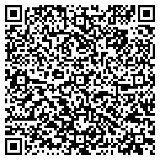 QR-код с контактной информацией организации Мое Фото