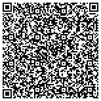 """QR-код с контактной информацией организации Рекламное агенство """"Kubus"""""""