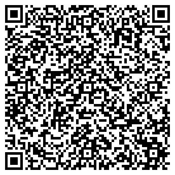 QR-код с контактной информацией организации Общество с ограниченной ответственностью Event агенство
