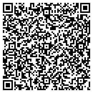 QR-код с контактной информацией организации I-made