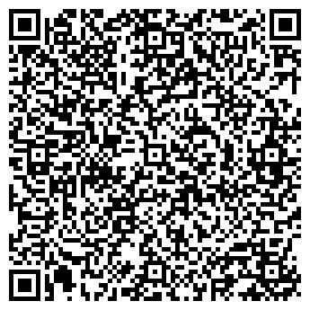 QR-код с контактной информацией организации Бэби Академия