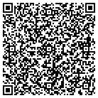 QR-код с контактной информацией организации Субъект предпринимательской деятельности СПД. Арсентьева