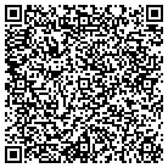 QR-код с контактной информацией организации Ваш праздник