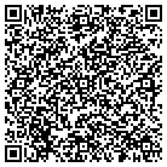 """QR-код с контактной информацией организации 25""""СВАТЫ"""""""