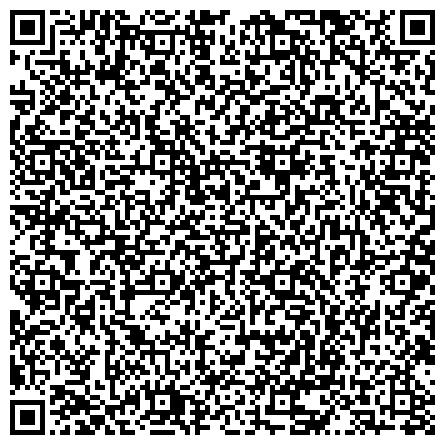 QR-код с контактной информацией организации Департамент труда и социальной защиты населения ЮАО