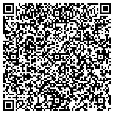 QR-код с контактной информацией организации ГРУДИНОВСКИЙ ЗАВОД ПИЩЕВЫХ ПРОДУКТОВ