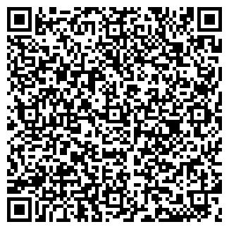 QR-код с контактной информацией организации ДСТ 1 ОАО