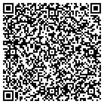 QR-код с контактной информацией организации ИП Наркевич