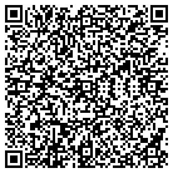 QR-код с контактной информацией организации ИП Лесименко