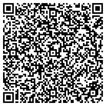 QR-код с контактной информацией организации Студия АэроКреатив