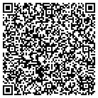 """QR-код с контактной информацией организации Общество с ограниченной ответственностью ТОО """"БИБІСАРА"""""""