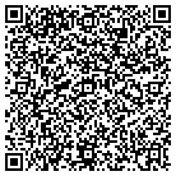 """QR-код с контактной информацией организации """"Artflowers"""""""