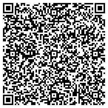 """QR-код с контактной информацией организации Дизайн-студия """"Рrestige"""""""