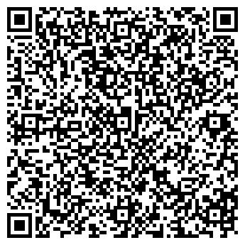 """QR-код с контактной информацией организации Салон цветов """"Карлыгаш"""""""