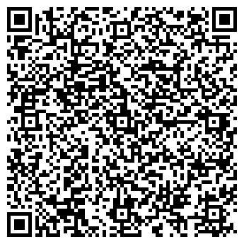 QR-код с контактной информацией организации Nata Worldwide Travel