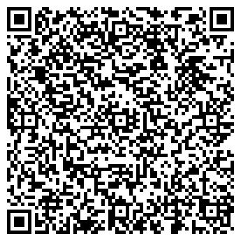 QR-код с контактной информацией организации MyDay