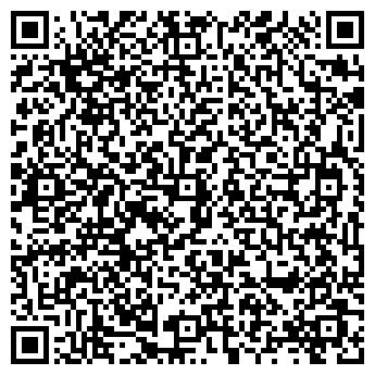 QR-код с контактной информацией организации DANCHA