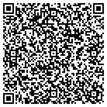 QR-код с контактной информацией организации Другая O Ваш Весёлый Праздник