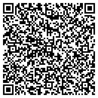 QR-код с контактной информацией организации МИС