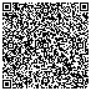QR-код с контактной информацией организации Супер 9 (Super 9), ООО