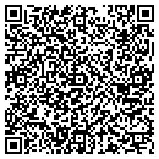 QR-код с контактной информацией организации Калямба