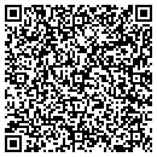 QR-код с контактной информацией организации Биакон, ЧТУП
