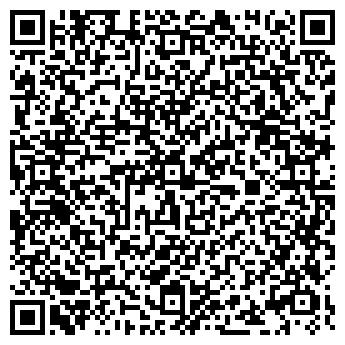 QR-код с контактной информацией организации Мистер Шар, ЧТУП
