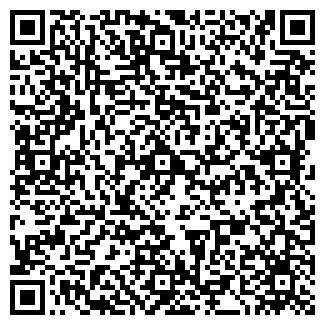 """QR-код с контактной информацией организации """"Спецэффекты"""""""