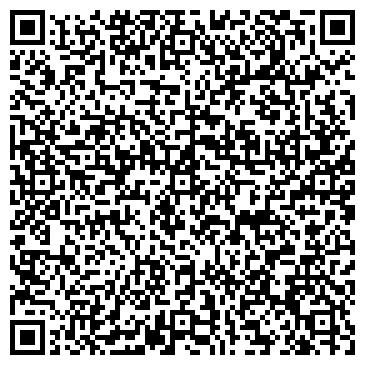 """QR-код с контактной информацией организации Дизайн-студия """"Палитра"""""""
