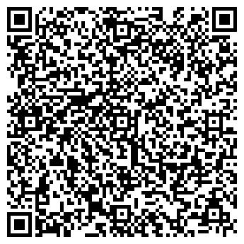 QR-код с контактной информацией организации ФэстЦентр, Компания