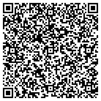 QR-код с контактной информацией организации Общество с ограниченной ответственностью ООО «Транзит — С»