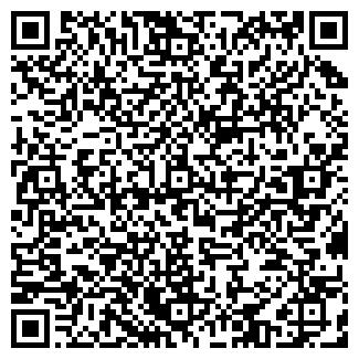 QR-код с контактной информацией организации Древо Рода