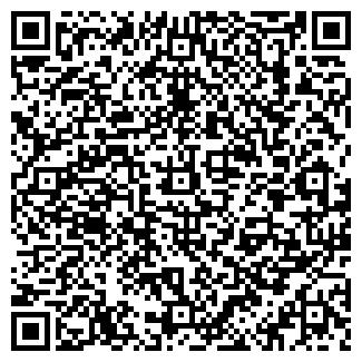 QR-код с контактной информацией организации Листида, ЧП