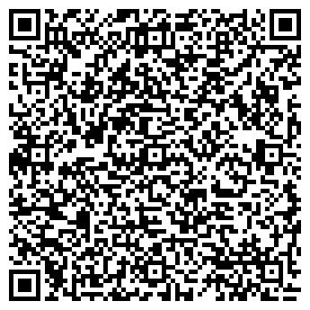 QR-код с контактной информацией организации Randy Way